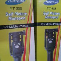 Perche selfie sans fils compatible tous les portable bluetooth ;)
